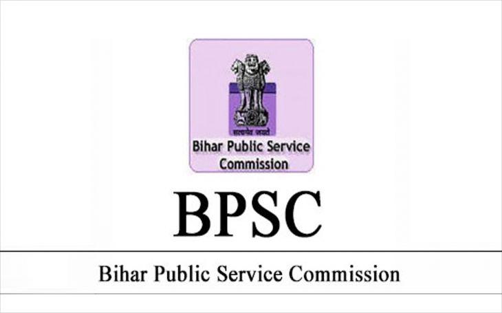 Bihar BPSC MDO/ Online apply