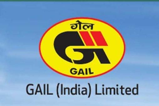 GAIL Recruitment 2020