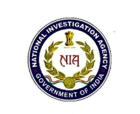 Inspector, Sub Inspector NIA | NIA Recruitment